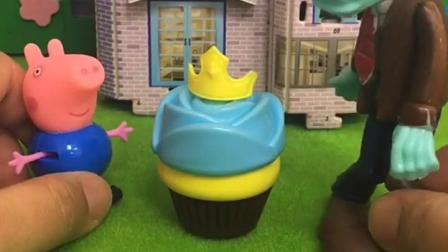 到底是谁吃了蛋糕呢,快来帮帮乔治吧