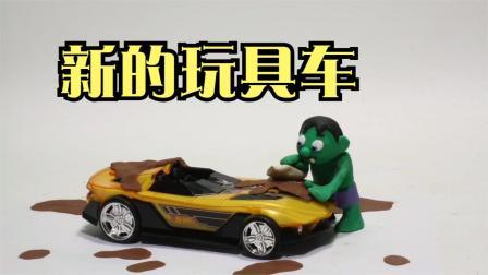 小绿得到了新的玩具车,可是车上全是泥巴,看看他是怎么清理的吧