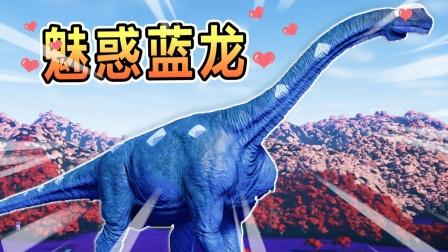 侏罗纪世界117:鸭嘴兽冲破围栏,研究员成功孵化魅惑蓝龙