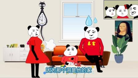沙雕动画:妈妈教育粗心大意的儿子