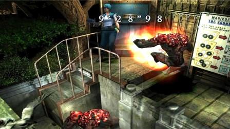 生化危机3超级丧尸复仇版 第10期