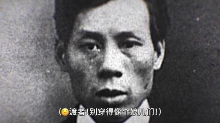 「消失」在泰坦尼克号上的中国幸存者