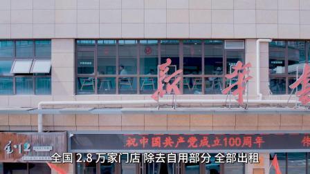 中国最壕书店,那些年五三、黄冈一课一练的恐惧,都拜它所赐