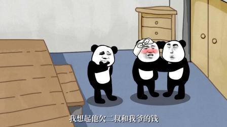 沙雕动画:聪明的我,选择和我爸做兄弟