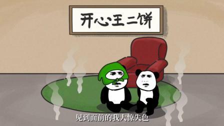 沙雕动画:村里的小贼,竟然被我爹的臭脚团灭了