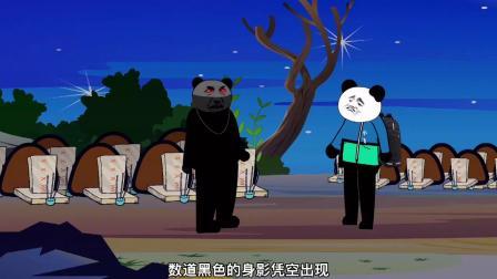 沙雕动画:【守山惊魂】第20集,爷爷的仇家,神秘组织特勤组