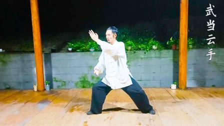 武当太极拳现场教学详解,手脚动作分解教学,掌握独立势