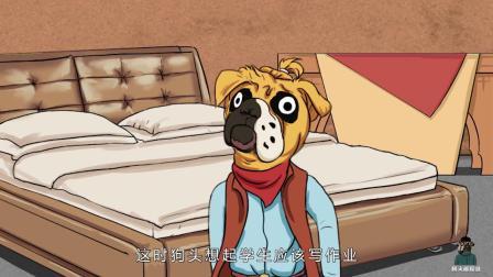 烧脑推理:狗头终摆脱无脸女孩,玫瑰小姐去向成谜!