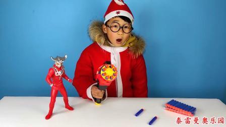 少儿玩具:雷欧奥特曼给小泽变出了一个上加特林手枪