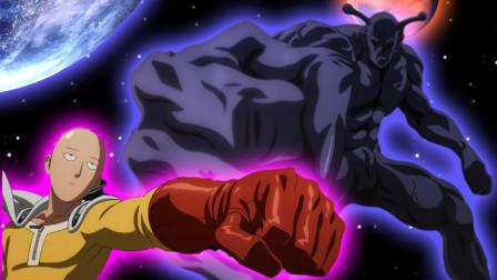 强者都是秃子!谁能承受埼玉的第二拳?