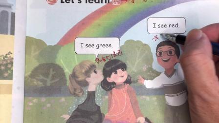 三年级英语上册 培优课堂13 第15页 知识易解