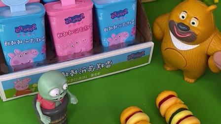 小鬼去买糖果,店主不卖给他,说小鬼都没有牙齿了