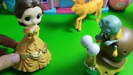 小鬼说他是白马王子,让大家救救他,没有人相信他