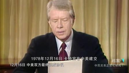 1979年,越南在边境武装挑衅,邓小平决定发起对越自卫反击战