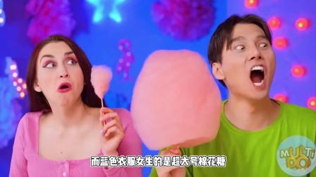 棉花糖还能这么玩,太搞笑了