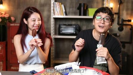 怒买80根冰淇淋,实测如何优雅地吃到冰淇淋?