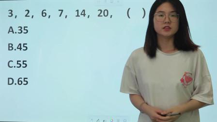 3,2,6,7,14,20,(),规律难找?听听老师的简便方法