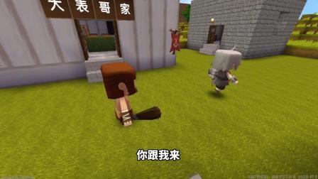 """迷你世界:大表哥发现""""魔法箱子"""",恶霸只要一点,就被瞬间秒杀"""