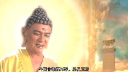 如来与孙悟空第一次见面,为何就暗示他小心遭人毒手