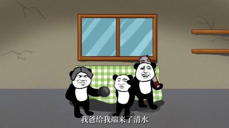沙雕动画:得知我五行缺土,我妈竟然向乞丐求仙丹