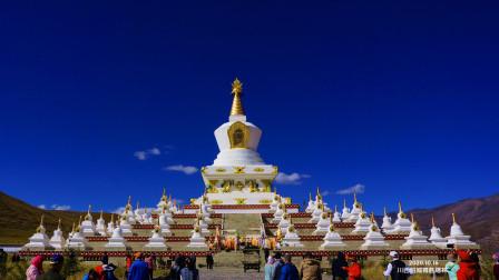 稻城尊胜塔林 和北京白塔长得很像 释迦牟尼亲嘱修建亲自开光