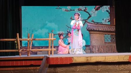 漳州市芳苑芗剧团《明州女子尽封王》2