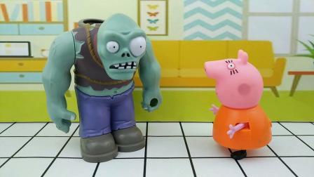 少儿亲子玩具:巨人僵尸说乔治上天了