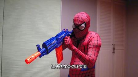 蜘蛛侠恶搞绿巨人太过分了,绿巨人反击的过程好搞笑