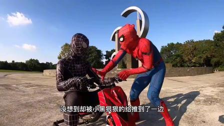 小黑骑着自己炫酷的坐骑开心的玩着,不料却被蜘蛛侠玩了个遍