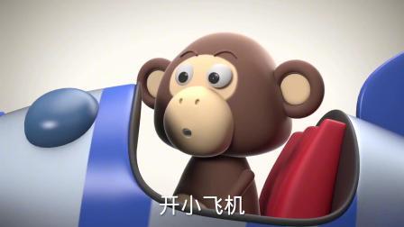 小蓝以为自己很聪明 结果却被小猩猩耍了