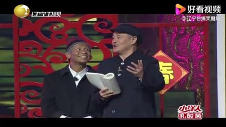 2021赵本山宋小宝小品《相亲2》