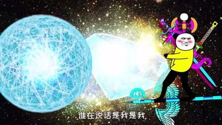 沙雕动漫:钻石海系1,迟到神帝身世