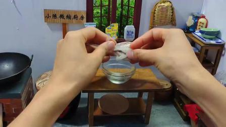 迷你厨房:用铁锅卤出的鸡腿,味道就是不一样 (上)