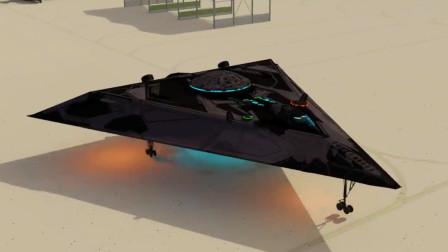 飞地球上的战斗机,灵感来自于UFO,可以抵消地球引力的89%