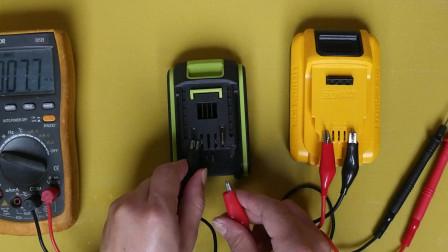 20V故障锂电池无电压激活教程 18V工具电池维修教程 小白也可以轻松搞定