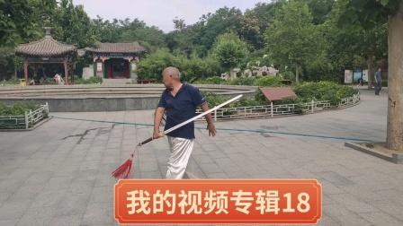 我的视频专辑18--刘志平(精平)72岁