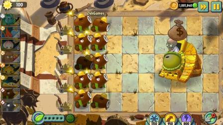 植物大战僵尸:怪物开始入侵,战士们奋勇抵抗