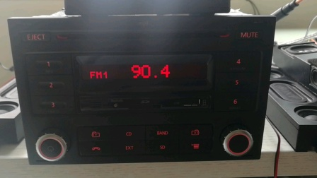 FM:枣庄交通广播