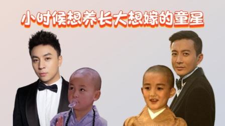 小时候想养长大想嫁的童星,释小龙变成熟硬汉,小唐僧成霸道总裁