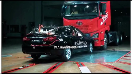 红旗H7直面碰撞大卡车,这场面太刺激了,你还质疑红旗的安全性吗?