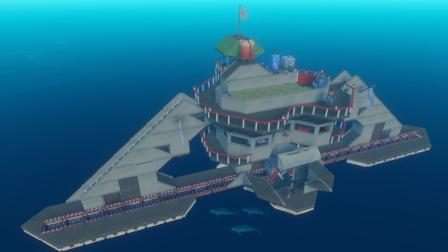 木筏求生:第236天 建造甲级医院,有没有一起的小伙伴