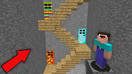 我的世界MC动画:通向一扇魔法门,但里面是什么