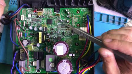 格力变频空调疑难杂症,三个灯闪烁,E6故障(下)