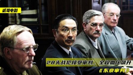 鬼子投降后否认对中国所有罪行,而且还倒打一耙,中国人都该看看