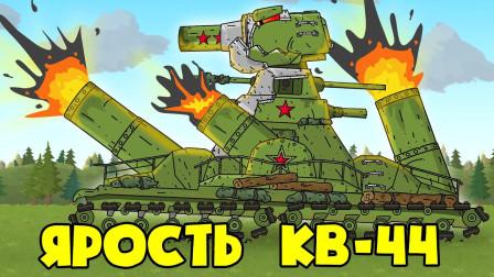坦克世界动画:钢铁怪兽的战斗