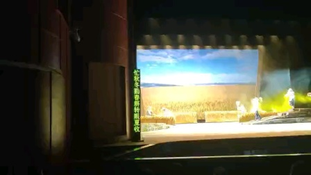婺剧赤脚书记大丰收浙江婺剧艺术研究院