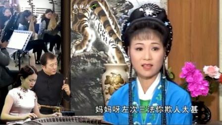 安徽庐剧《母子连心》:看在女儿是你亲生,爹爹你要手下留情