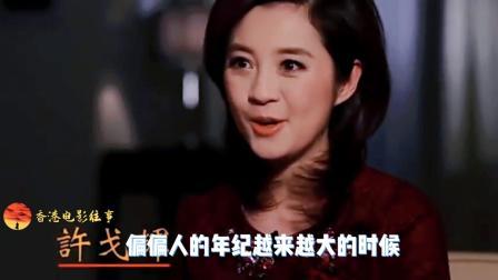 吴宇森:我拍了太多大片,结果被盛名所累,到老了才能拍爱情片