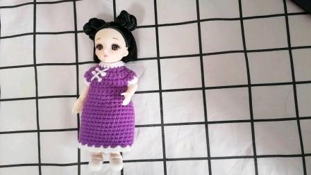 小旗袍娃衣钩织教程(1)
