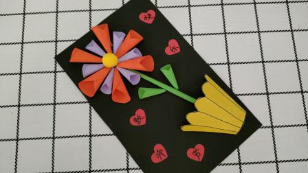 幼儿园小朋友都会做的教师节贺卡,简单易学,老师喜欢